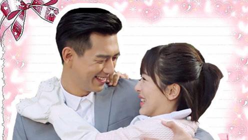 《亲爱的,热爱的》杨紫李现上演这个夏天最软萌的爱情!