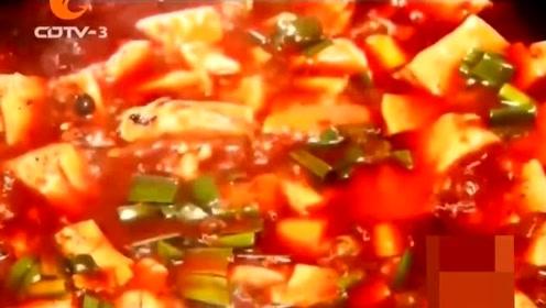 正宗麻婆豆腐教学:豆腐选材很重要,豆瓣酱是灵魂
