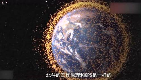 中国北斗卫星数量比美国GPS多,这代表北斗比GPS更强吗?