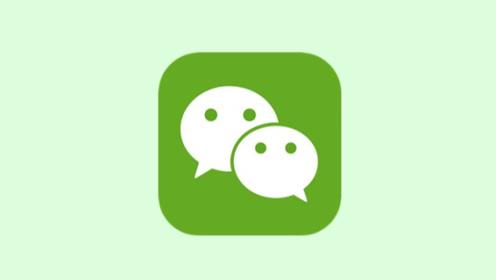 微信聊天记录误删了?教你一键恢复微信已删除的聊天记录,很实用