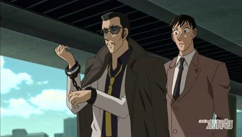 名侦探柯南:被柯南揭穿真相的歹徒,放声大笑!