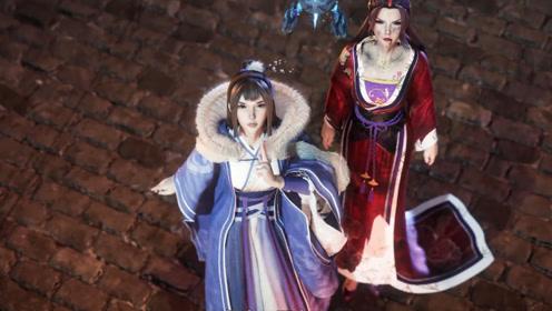 叶辰的两女相见,接受澹台月的身份,慕清雪救澹台月