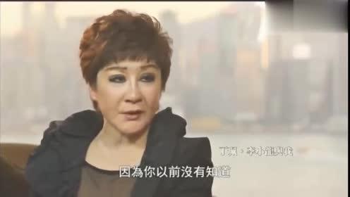 她是向华强的前妻,李小龙的情人,如今却变成这样!