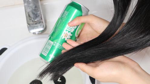 啤酒倒在头发上,我也是刚知道这个好方法,尽早在家试一试