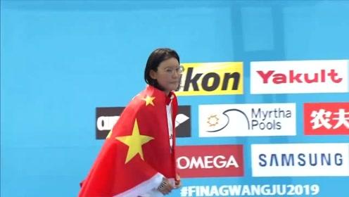 创造历史!世锦赛公开水域女子10公里辛鑫夺中国首金