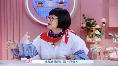 杨幂修图到衣服变色,谢娜晒自拍结果被网友揪原图?