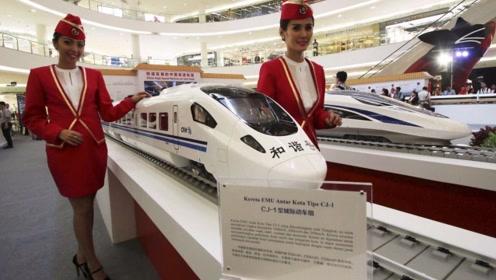 """在中国帮助下,东南亚第一个""""高铁国""""诞生!厉害了我的国!"""