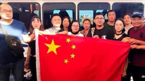 这些中国人,将被取消中国国籍,宣布这一严令,国人拍手称赞