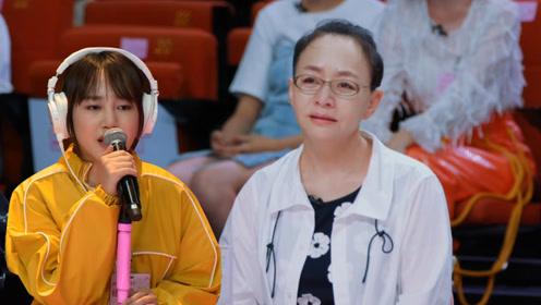 宋丹丹因杨思雨淘汰落泪,盘点为选手情绪失控的导师