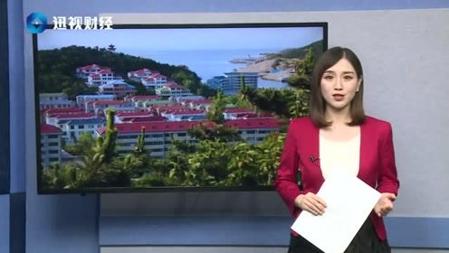 """中国""""最富有""""的村庄,看病教育全免费,人均收入25万还住别墅"""