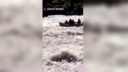 6人乘橡皮艇漂流 无视警告坠落瀑布险丧命