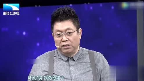 王晓现场挑战王为念老师唱功 被上一课!