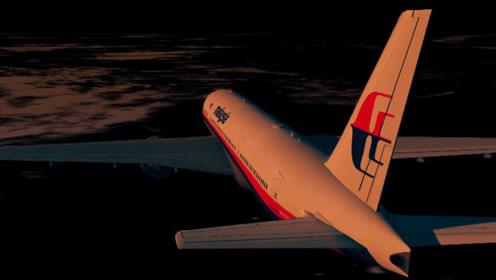 马航mh370在失联的最后3分钟,却没有求救,还主动关闭雷达