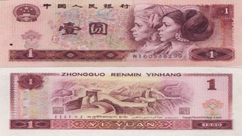 99版1元纸币现在值多少?说出来你可能不信,比面额高出这么多