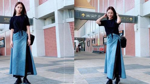 杨丞琳被求婚后现身 穿黑T配牛仔拼接裙,满屏挡不住的少女感