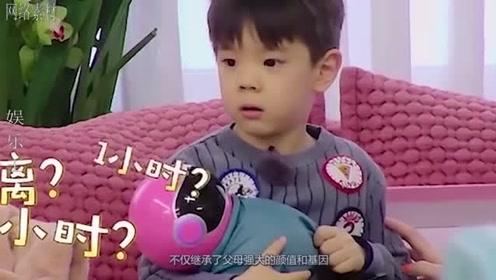 杜江细节举动打动霍思燕,嗯哼感谢父母手下留情!