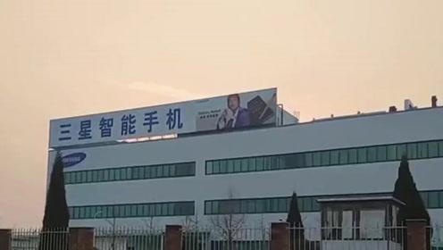 三星撤退?最快9月关闭在华最后手机工厂,中国份额不足1%
