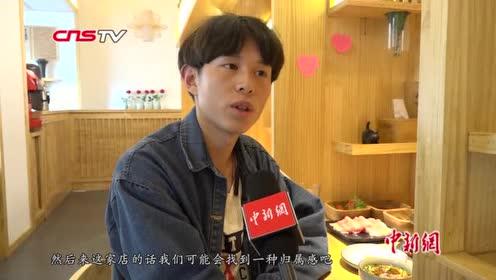 """武汉""""一人食""""餐厅渐兴或寂寞或自在"""