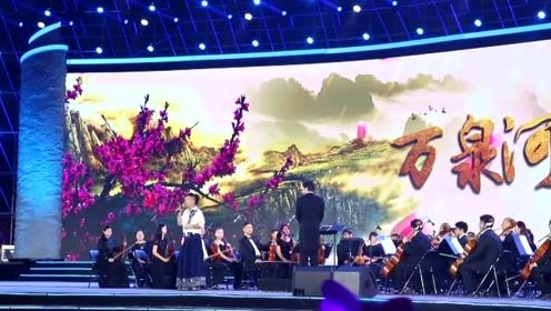 2019年国际民歌赛圆满落幕 苗族歌王蝶当久荣获民歌王称号