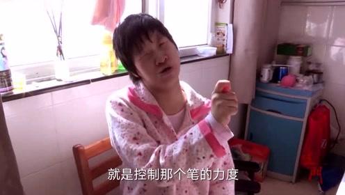 生门:孕妇想起父亲小时候教自己如何写字的一幕,流泪了