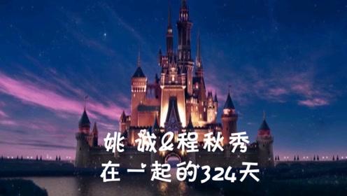 729生日快乐 我的女皇