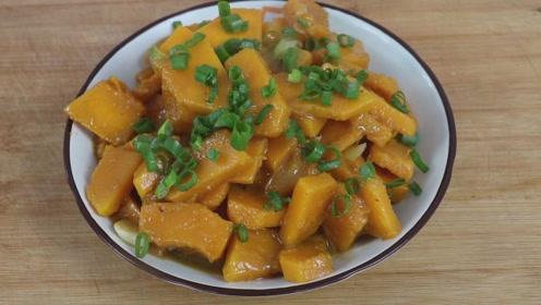 南瓜这样做才好吃,鲜香味美,营养解馋,养胃暖胃更健康!