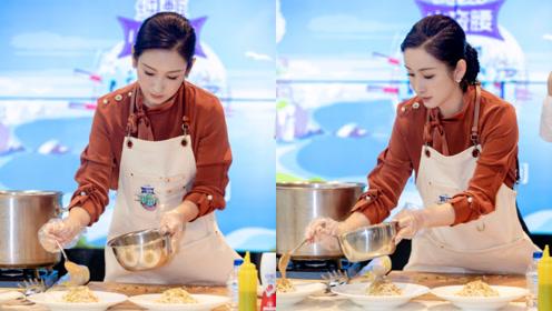 秦海璐不会烧水和煮粥?亲自下厨做凉面,黄晓明杨紫大呼好想吃