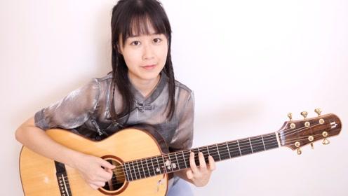 陪你练琴 第76天 南音吉他小屋 吉他基础入门 教学教程
