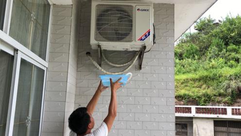 """空调里流出来的水,太""""值钱""""了,解决了很多人的烦恼,涨知识了"""