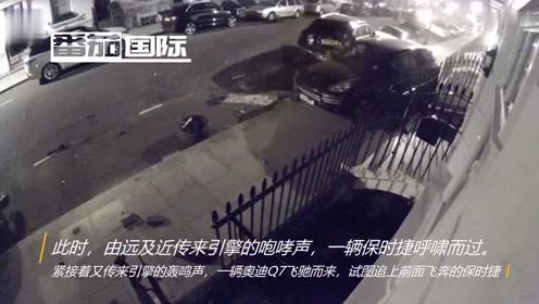 街头飙车撞坏11辆豪车 居民听声音像直升机坠毁