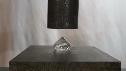 钻石和黑曜石哪个更硬?在液压机下谁能坚持更久?看完涨见识了
