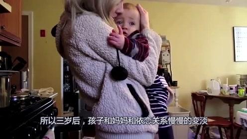 """孩子几岁最依恋母亲?""""母子依恋""""关系一般会持续到几岁?"""