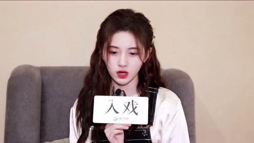 鞠婧祎:被质疑很正常,我撕掉被贴的标签重要吗?