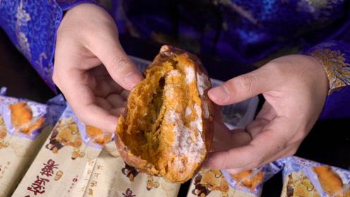 """小伙试吃冰烤蜜薯""""烤红薯界的哈根达斯"""",吃起来像是冰激凌一样"""