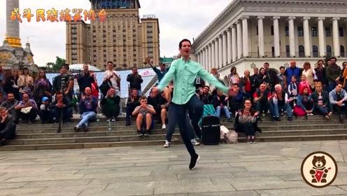 外国的相亲大会有创意 见面先跳支舞 听掌声就知道有没有戏