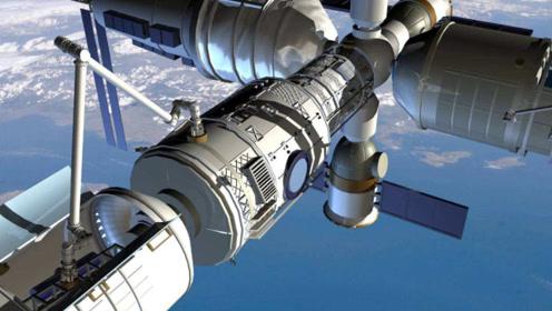 """7000吨垃圾包围地球,中国""""遨龙""""横扫太空,美:十分佩服!"""