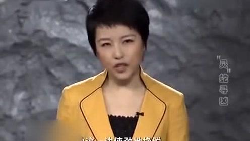 """女子惨遭杀害抛尸水库,""""灵""""蛇寻出真凶!"""