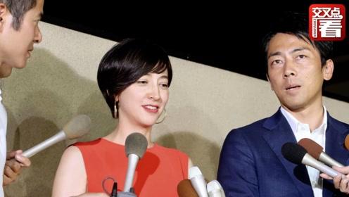"""日本前首相小泉之子与混血女主播""""奉子成婚"""" 安倍送上祝福"""