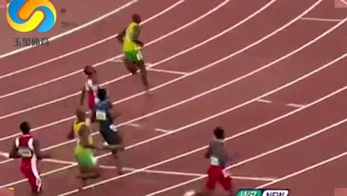 如果博尔特参加400米,有可能打破世界纪录吗?说出来你会不信