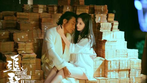 香港最新动作片《追龙2》,强悍明星阵容,却成年度第1烂片