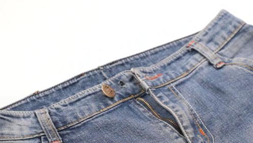 牛仔裤扣子掉了别着急,这样简单缝一缝,轻松解决,太实用了