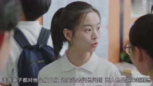 小欢喜:林磊儿一个举动让乔英子心疼,主动交朋友