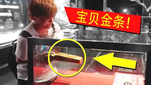3个不可思议的广告创意,徒手将金块拿出玻璃箱,金块就是你的