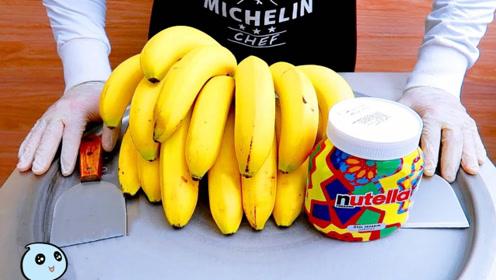 一大串香蕉,老板给炒成了冰淇淋,完爆超市卖的各种香蕉口味!