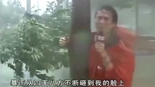 """最美的逆风者!有台风就有他们的身影,这次""""利奇马""""也不例外"""