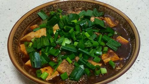 豆腐最家常的吃法,做法简单,下饭真香