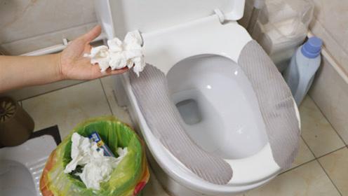 用完的卫生纸究竟该丢马桶还是垃圾桶?很多人做错了,别再忽视
