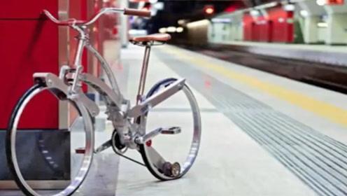老外发明一款神奇折叠自行车,折叠后只有雨伞大小,携带方便
