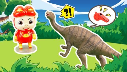 恐龙日记警惕的弯龙,大百科知识侏罗纪里的恐龙哨兵。