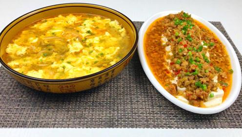 除了喝粥吃泡面,涪陵榨菜还有什么做法?三包榨菜做了两道家常菜